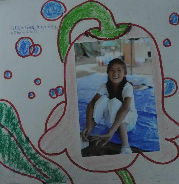 """组图:震后灾区儿童手绘""""我的影像成长经历"""""""