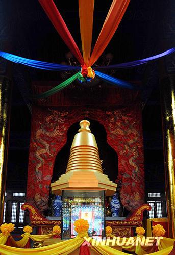 与北京八大处灵光寺的佛牙舍利