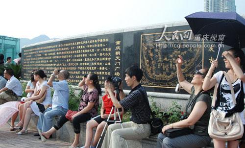 早早来到重庆市朝天门广场,观看日全食.记者:侯露露/摄-重庆 不图片