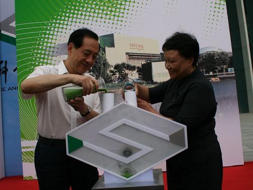 中国科技馆启用新标识 鲁班锁寓意探秘与解锁