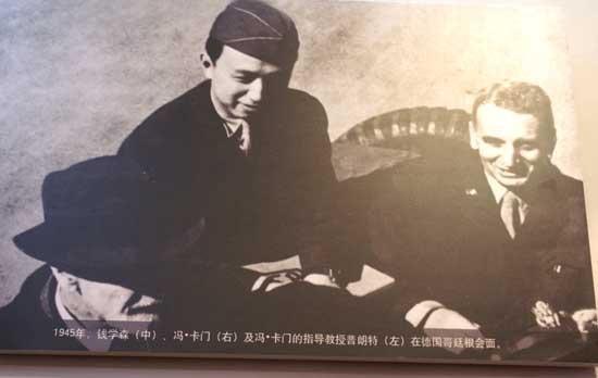 图:1945年钱学森和老师冯卡门在一起