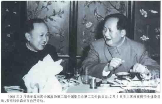钱学森 - 中国龙  - 吉本祥 - 中國吉本祥在線