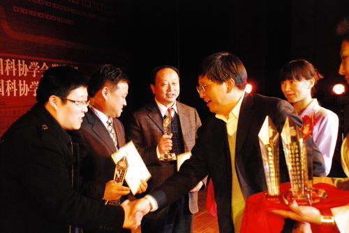 [原创] 一条路 从西部大山走进中国科协大会(18P) - 路人@行者 - 路人@行者