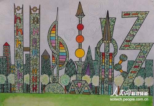 儿童画 高楼