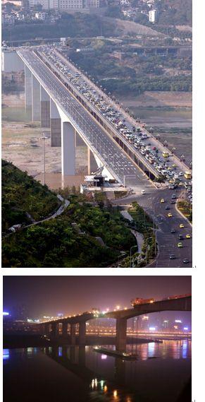 重庆长江大桥复线桥图片