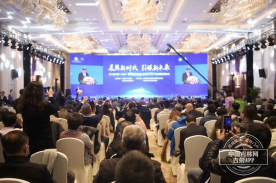 第二届中国(长春)通用航空发展大会暨无人机产业发展高峰论坛召