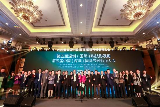 绿色复苏责任先行——第五届气候影视大会暨企业环境责任论坛启幕