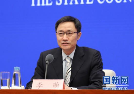 科技部:加快推进北京国际科技创新中心建设